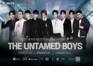 The Untamed Boys Fan Meeting at Union Hall